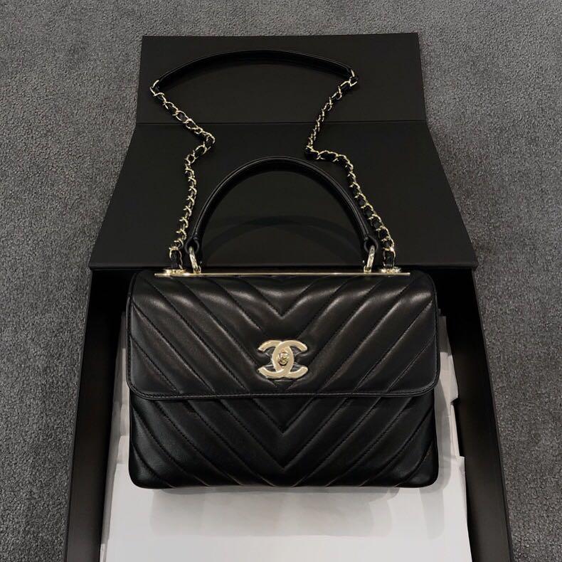 64438d9b7b28 Chanel Trendy CC Flap