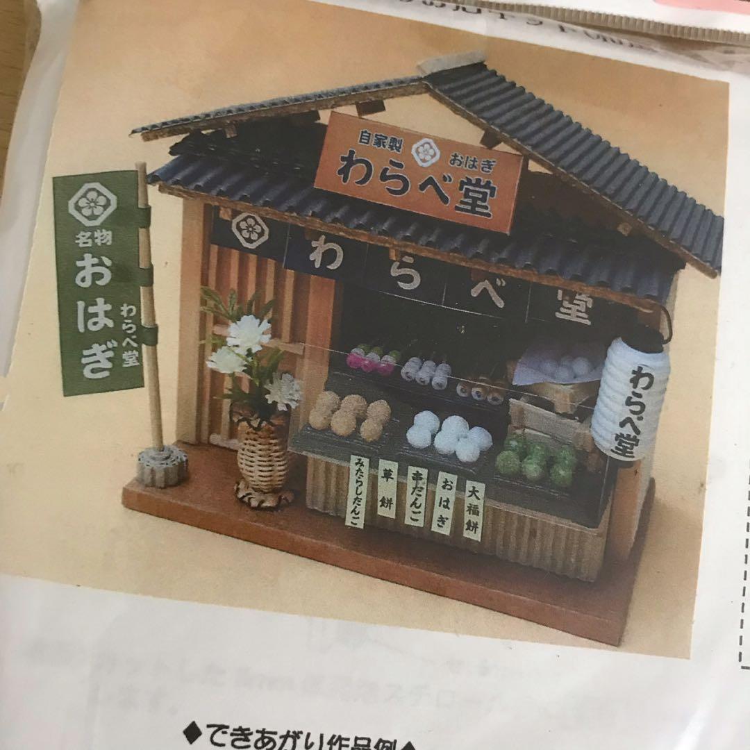 Diy Japan Food Stall Decoration Japanese Store Art And Craft Kit