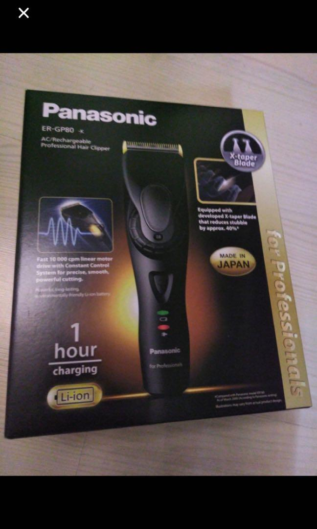 Panasonic ER-GP80