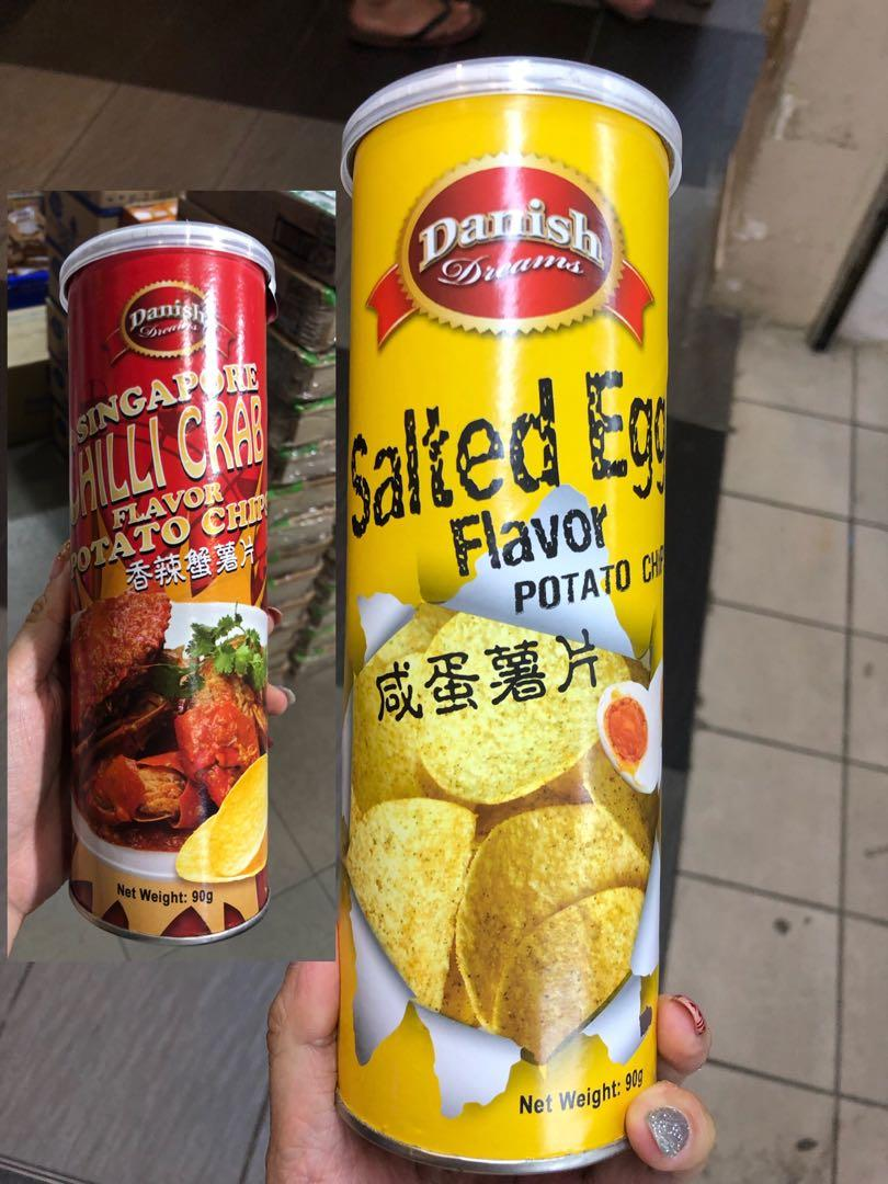 POTATO CHIPS ONLY SG