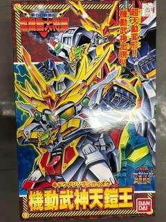 BB戰士 超機動大將軍篇 機動武神天鎧王 SD Gundam