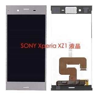 宇喆電訊 Sony Xperia XZ1 G8342 液晶總成 螢幕觸控面板 LCD破裂 黑屏 摔機 手機現場維修換到好