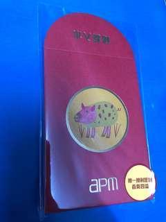 全新-APM 商場 2019 豬年利是封 有香味