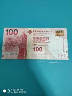 中銀100元 豹子號