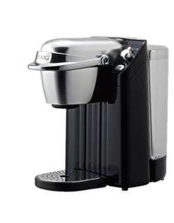 Keurig Neotrevie compact coffee maker