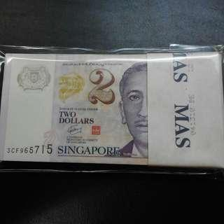 100 Pc Singapore $2 Polymer Unc, Goh Chok Tong Sign, 2009 Series, Without Symbols On Reverse