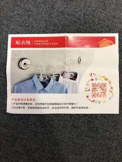 Brand new stainless steel hotel style retractable laundry rope