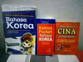 Kamus korea dan mandarin