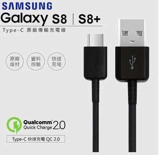 【三星原廠】SAMSUNG S8/S8+ Type-C QC2.0高速傳輸充電線 (裸裝)
