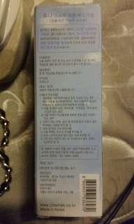 韓國hand cream