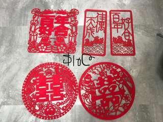 婚禮佈置-中式絨布喜字貼,囍字