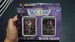 WIXOSS TCG Black Crave Pre-Built Deck (WXD-07)