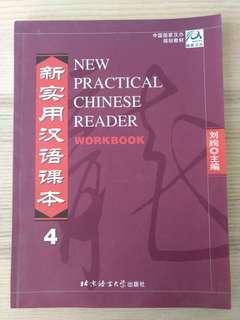 New Practical Chinese Reader: Workbook 4