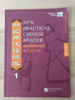 New Practical Chinese Reader: Workbook 1