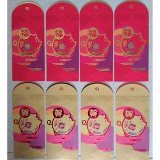 SALE 2019 Great Eastern GE Red Packets Ang Bao 8 pieces Year of pig design