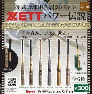 硬式野球用金属バット  ZETTパワー伝説 棒球