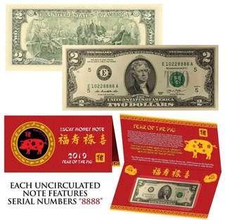 Rare auspicious 8888 USD$2
