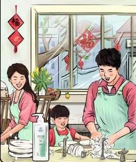 李錦記/無限極🔸無患子洗潔精1L