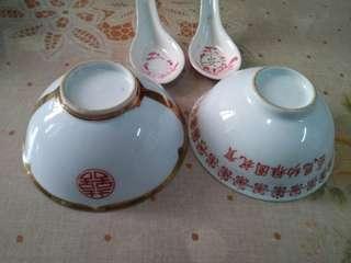 什瓷碗2隻,匙羹2隻,有歲月留痕,完美主義者勿入。