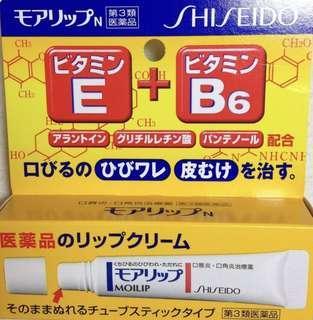 🚚 資生堂 MOILIP 維他命E+B6 修護唇膏 8g