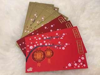 ciTi Red Packet - good quality paper