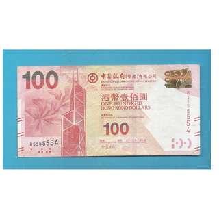 BS-55555 4香港中國銀行百元紙鈔,2012年1月1日,新穎,無折摺