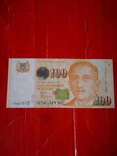 Singapore potrait series $100 prefix AR replacement banknotes in EF/AU grade