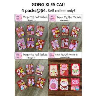 Ang Pow Sale! 4 packs(1 set) at $4! Grab yours today!