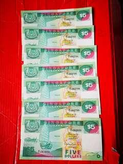 Sungapore ship $5 first prefix A/1,7 pcs in consecutive runs in unc grade