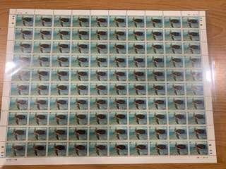 Malaysia 1990 20c Turtle stamp full sheet mint