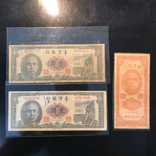1949 & 1961 Taiwan 🇹🇼 50 Cents & 1 Yuan, 3 Pcs In Original Condition