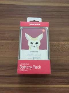 Preloved | Samsung Power Bank - Animal Edition (8400 mAh)