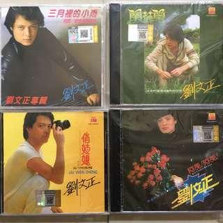 刘文正 albums