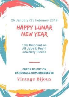 Happy Lunar New Year 2019