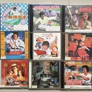 Jackie Chan VCDs