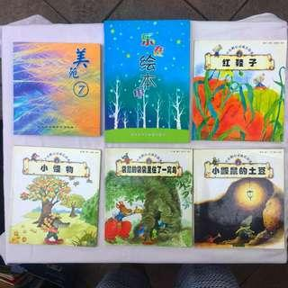 Chinese Story Books (Primary School Level)