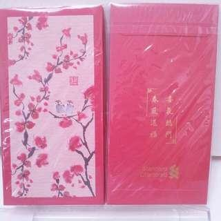 2 Packs Standard Chartered Bank Red Packet