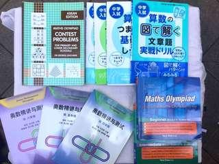 Advanced Maths Olympiad Exercise Books