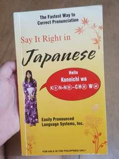 Say It Right In Japanese handbook