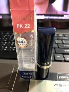 🚚 media 媚點 滋潤持久型唇膏 PK-22