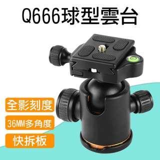 Q666腳架球型雲台 Q02單反相機三腳架球型全景水平儀微鎖阻尼標杆滑軌雲端台 配快拆板 三腳架雲台