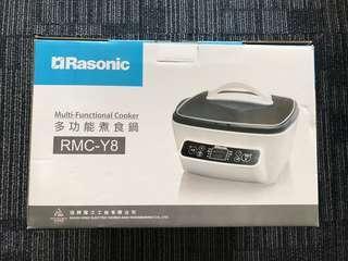 樂信牌 樂信 Rasonic 多功能煮食鍋 打邊爐 炸爐