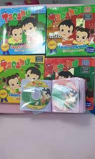 Tao Shu - 1, 2 , 3 & 4
