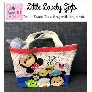 Tsum Tsum Tote Bag with Tsum Tsum plush (Free registered mail)
