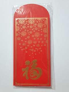 ShopGifts Red Packets 2019
