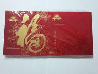 Manulife Red Packets 2019