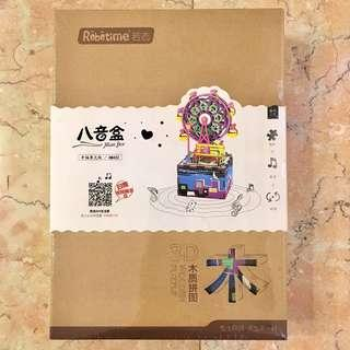 <全新>3D木質拼圖模型-幸福摩天輪音樂盒