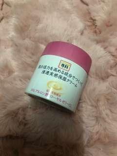 🚚 二手💕專科特潤乳霜50g
