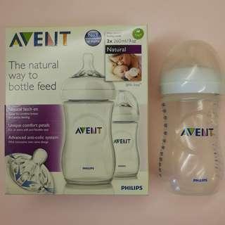 Philips AVENT Natural Feeding Bottles 1M+ SCF693/27 (260ml/9oz) (Twin Pack) (New item)