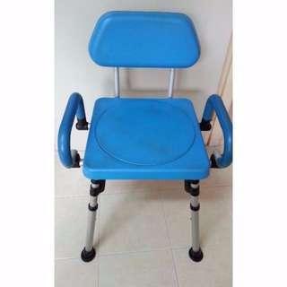 $45- Aluminium Bath & Toileting Aid Chair